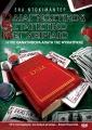 Διαγνωστικό Και Στατιστικό Εγχειρίδιο (DVD)