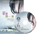 《狠狠撈一筆》(Making a Killing)DVD
