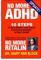 די להפרעת קשב, ריכוז והיפראקטיביות (ADHD)